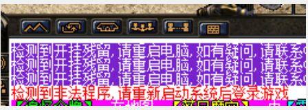 传奇外挂龙影C版过g盾插件开启方法